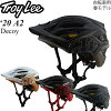 TroyLeeヘルメット自転車用A22020年春モデルDecoy