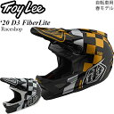 Troy Lee ヘルメット 自転車用 D3 FiberLite 2020年 春モデル Raceshop