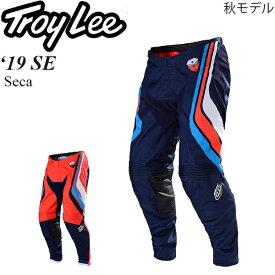 Troy Lee オフロードパンツ SE 2019年 秋モデル Seca