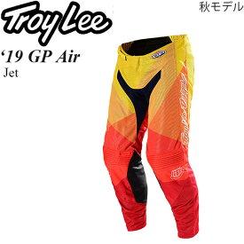 Troy Lee オフロードパンツ GP Air 2019年 秋モデル Jet