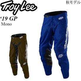 Troy Lee オフロードパンツ GP 2019年 秋モデル Mono