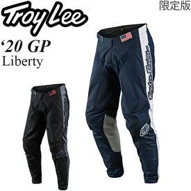 Troy Lee オフロードパンツ 限定版 GP 2020年 最新モデル Liberty