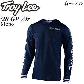 Troy Lee オフロードジャージ GP Air 2020年 春モデル Mono