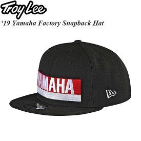 Troy Lee 帽子 キャップ Yamaha Factory Snapback Hat 2019年 最新モデル