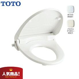 【TCF116】TOTO 便座 ウォームレットS 暖房便座(CF-18ALJと同等品)【MSIウェブショップ】