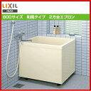 【送料無料】【左排水:PB-802BL/L11】【右排水:PB-802BR/L11】LIXIL INAX 浴槽 ポリエック 800サイズ和風タイプ2方全エプロン...