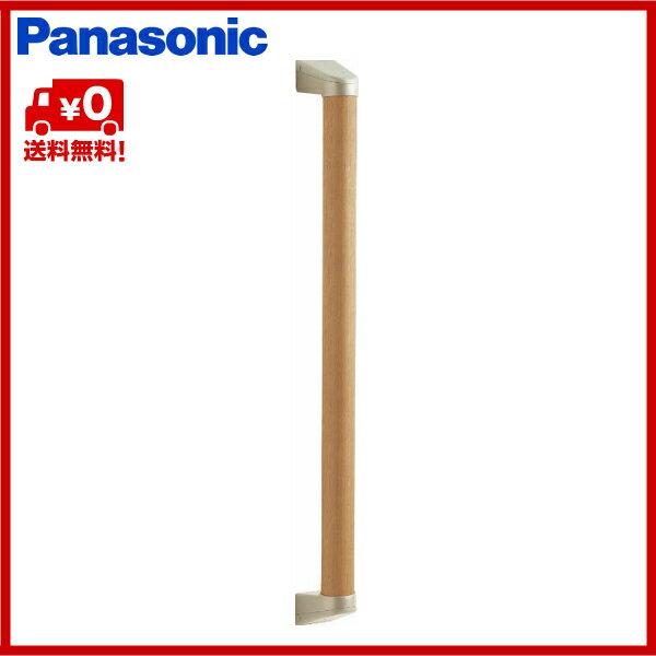 【送料無料】【MFE1J】Panasonic パナソニック I型手すり【MSIウェブショップ】