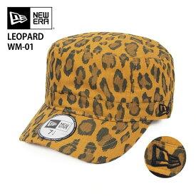 【NEWERA ニューエラ NEW ERA】 ワークキャップ キャップ 帽子 定番 豹柄 レオパード 人気商品 メンズ men's 国内正規品 インポート ブランド 海外ブランド LEOPARD/WM-01