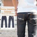 【nudie jeans ヌーディージーンズ】【THIN FINN/シンフィン】 スキニー/MEN'S/メンズ/インポート/ブランド/THINFINN-559