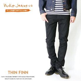 【国内正規品】【nudie jeans ヌーディージーンズ】 THIN FINN シンフィン ブラック BLACK スキニー MEN'S メンズ インポートブランド 海外ブランド THINFINN-470