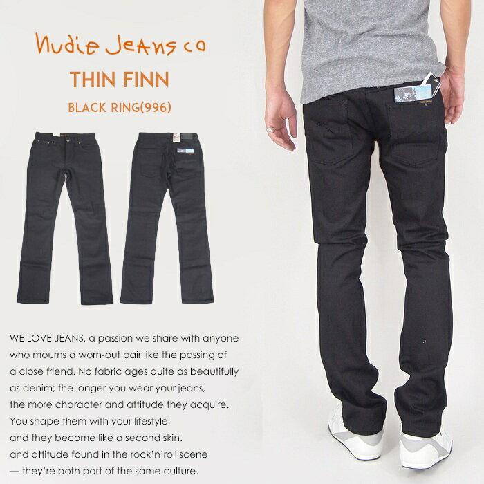 【nudie jeans ヌーディージーンズ】【THIN FINN/シンフィン】 ブラック/BLACK/スキニー/MEN'S/メンズ/インポート/ブランド/THINFINN-996