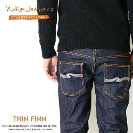 【国内正規品】【nudie jeans ヌーディージーンズ】 THIN FINN シンフィン スキニー ジーンズ メンズ インポート ブランド 海外ブランド THINFINN-559