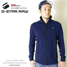 【セール 20%OFF】【G-STAR RAW ジースターロウ】 スウェット トラックジャケット 長袖 ジップアップ ジースターロー gstar メンズ men's 国内正規品 インポート ブランド 海外ブランド D05941-7080