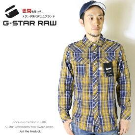 【セール 30%OFF】【G-STAR RAW ジースターロウ】 長袖シャツ チェックシャツ フランネル ジースターロー gstar メンズ men's 国内正規品 インポート ブランド 海外ブランド D05451-8982