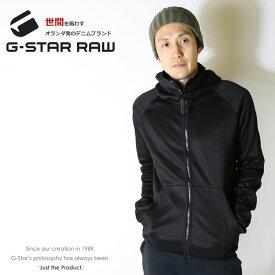 【セール 30%OFF】【G-STAR RAW ジースターロウ】 パーカー スウェット トレーナー ジップアップ 長袖 ロゴ ジースターロー gstar メンズ men's 国内正規品 インポート ブランド 海外ブランド D07243-4534