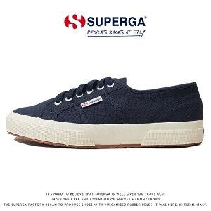 【SUPERGA スペルガ】 シューズ スニーカー 靴 くつ 定番 MEN'S メンズ LADY'S レディース 国内正規品 インポート ブランド 海外ブランド 2750-933