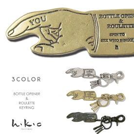 【Hawk Company ホークカンパニー】 真鍮製キーリング (シルバー/ゴールド/ブラック) 栓抜き チャーム キーホルダー ボトルオープナー 小物 グッズ アクセサリー プレゼント メンズ men's レディース lady's 7529