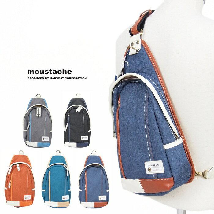 【moustache ムスタッシュ】 ボディバッグ かばん バッグ ショルダーバッグ ショルダー メンズ men's YUQ-5763
