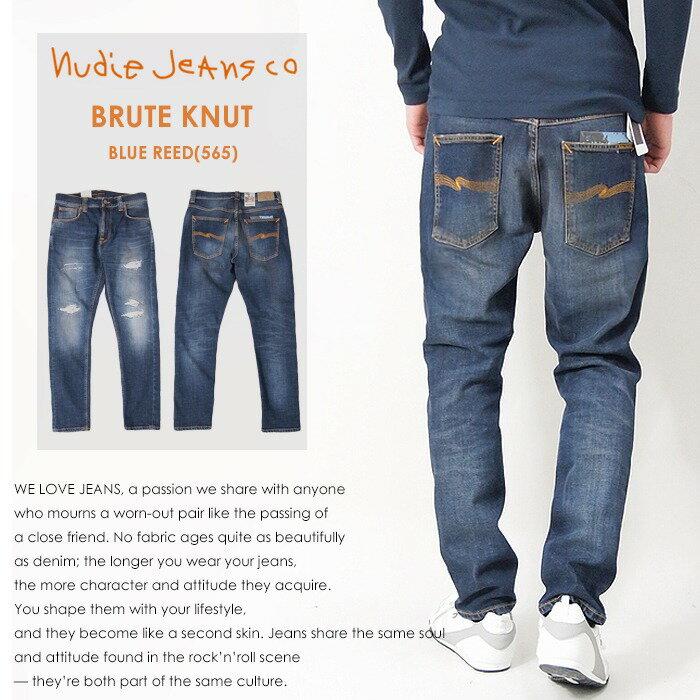 【nudie jeans ヌーディージーンズ】【BRUTE KNUT/ブルートクヌート】 テーパード/men's/メンズ/インポート/ブランド/BRUTEKNUT-565