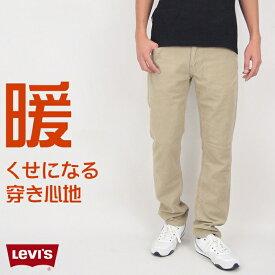 【セール】【LEVI'S リーバイス levis】 511 ジーンズ スリム カラーパンツ デニム モールスキン 冬素材 メンズ men's 国内正規品 インポート ブランド 海外ブランド 04511-1821