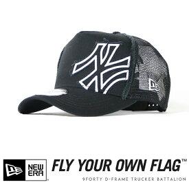 【NEWERA ニューエラ NEW ERA】 メッシュキャップ スナップバック SNAPBACK 帽子 9forty ニューヨーク ヤンキース メンズ men's 国内正規品 インポート ブランド 海外ブランド 11120285