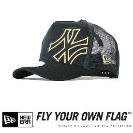 【NEWERA ニューエラ NEW ERA】 メッシュキャップ スナップバック SNAPBACK 帽子 9forty ニューヨーク ヤンキース メンズ men's 国内正規品 インポート ブランド 海外ブランド 11120287