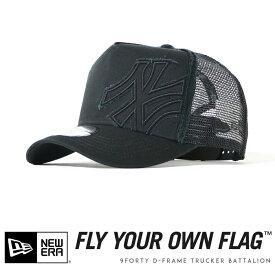 【NEWERA ニューエラ NEW ERA】 メッシュキャップ スナップバック SNAPBACK 帽子 9forty ニューヨーク ヤンキース メンズ men's 国内正規品 インポート ブランド 海外ブランド 11120288