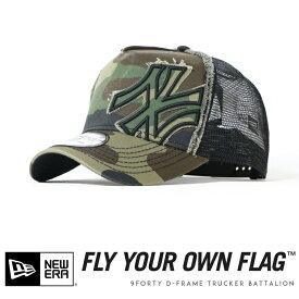 【NEWERA ニューエラ NEW ERA】 メッシュキャップ スナップバック SNAPBACK 帽子 9forty 迷彩 カモフラージュ ニューヨーク ヤンキース メンズ men's 国内正規品 インポート ブランド 海外ブランド 11120284