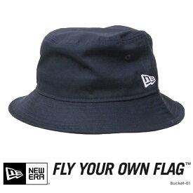 【NEWERA ニューエラ NEW ERA】 ハット バケットハット 帽子 Bucket-01 定番 メンズ men's 国内正規品 インポート ブランド 海外ブランド 11308382