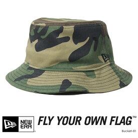 【NEWERA ニューエラ NEW ERA】 ハット バケットハット 帽子 Bucket-01 カモフラ 迷彩 定番 メンズ men's 国内正規品 インポート ブランド 海外ブランド 11308381
