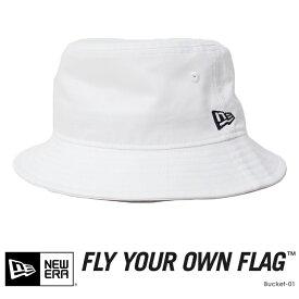 【NEWERA ニューエラ NEW ERA】 ハット バケットハット 帽子 Bucket-01 定番 メンズ men's 国内正規品 インポート ブランド 海外ブランド 11308380