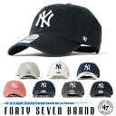 【47Brand フォーティーセブンブランド】 CAP キャップ スナップバック ホワイト yankees SNAPBACK 帽子 ニューヨーク・ヤンキース メンズ レディース men's 国内正規品