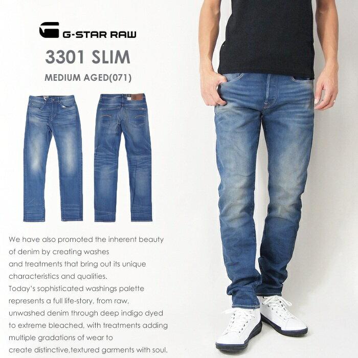 【G-STAR RAW ジースターロウ】 3301 SLIM ジーンズ デニム スリム スキニー ボトムス ジースターロー gstar メンズ men's 国内正規品 インポート ブランド 海外ブランド 51001-6090