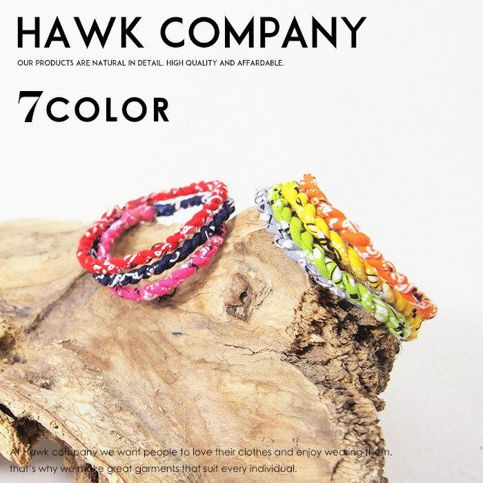 【Hawk Company ホークカンパニー】 ブレスレット アンクレット 総柄 バンダナ 捻り紐 小物 グッズ アクセサリー プレゼント メンズ men's レディース lady's 6120