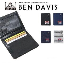 【BEN DAVIS ベンデイビス】 パスケース カードケース 定期入れ 通勤 通学 PASS CASE 小物 メンズ men's レディース lady's プレゼント 彼氏 男性 BDW-9055