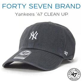 【47Brand フォーティーセブンブランド】 CAP キャップ スナップバック チャコール yankees SNAPBACK 帽子 ニューヨーク・ヤンキース メンズ men's 国内正規品 インポート ブランド 海外ブランド