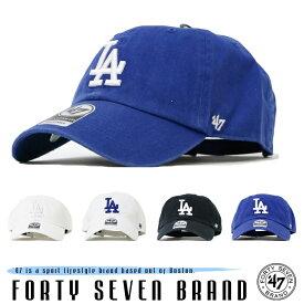 【47Brand フォーティーセブンブランド】 CAP キャップ スナップバック Dodgers SNAPBACK 帽子 ロサンゼルス・ドジャース ホワイト ブラック メンズ men's 国内正規品 インポート ブランド 海外ブランド