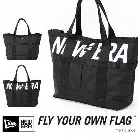 【NEWERA ニューエラ NEW ERA】 バッグ トートバッグ ショルダーバッグ ロゴ 2way かばん メンズ men's 通勤 通学 プレゼント 彼氏 男性 Tote Bag 11404124/11901468