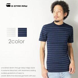 【セール 30%OFF】【G-STAR RAW ジースターロウ】 tシャツ 半袖 ボーダー ロゴ ジースターロー gstar メンズ men's 国内正規品 インポート ブランド 海外ブランド D05345-9017