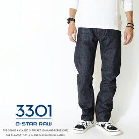 【G-STAR RAW ジースターロウ】 3301 STRAIGHT ジーンズ デニム ストレート ボトムス ジースターロー gstar メンズ men's 国内正規品 インポート ブランド 海外ブランド 51002-8454