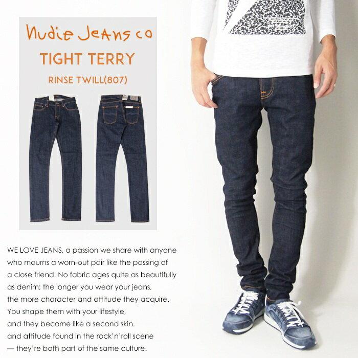 【nudie jeans ヌーディージーンズ】【TIGHT TERRY/タイトテリー】 スキニー/スリム/タイト/men's/メンズ/インポートブランド/TIGHTTERRY-807