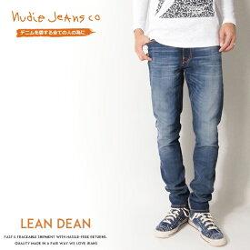 【国内正規品】【nudie jeans ヌーディージーンズ】【LEAN DEAN/リーンディーン】 スキニー/スリム/men's/メンズ/インポートブランド/LEANDEAN-814
