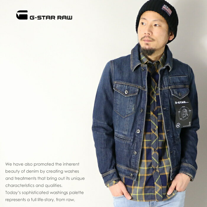 【G-STAR RAW ジースターロウ】 D-STAQ 3D DC S JKT デニムジャケット ジージャン gジャン アウター デニム ジースターロー gstar メンズ men's 国内正規品 インポート ブランド 海外ブランド D08574-9436