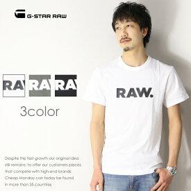 【セール 30%OFF】【G-STAR RAW ジースターロウ】 tシャツ 半袖 ロゴ ジースターロー gstar メンズ men's 国内正規品 インポート ブランド 海外ブランド D08512-8415