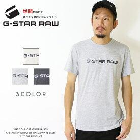 【セール 30%OFF】【G-STAR RAW ジースターロウ】 tシャツ 半袖 ロゴ ジースターロー gstar メンズ men's 国内正規品 インポート ブランド 海外ブランド D08504-2757
