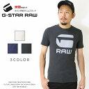 【セール 30%OFF】【G-STAR RAW ジースターロウ】 tシャツ 半袖 ロゴ COOL RIB ジースターロー gstar メンズ men's 国内正規品 インポ…