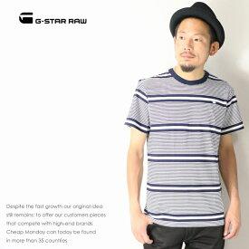 【セール 30%OFF】【G-STAR RAW ジースターロウ】 tシャツ 半袖 ロゴ ボーダー ジースターロー gstar メンズ men's 国内正規品 インポート ブランド 海外ブランド D09315-9478