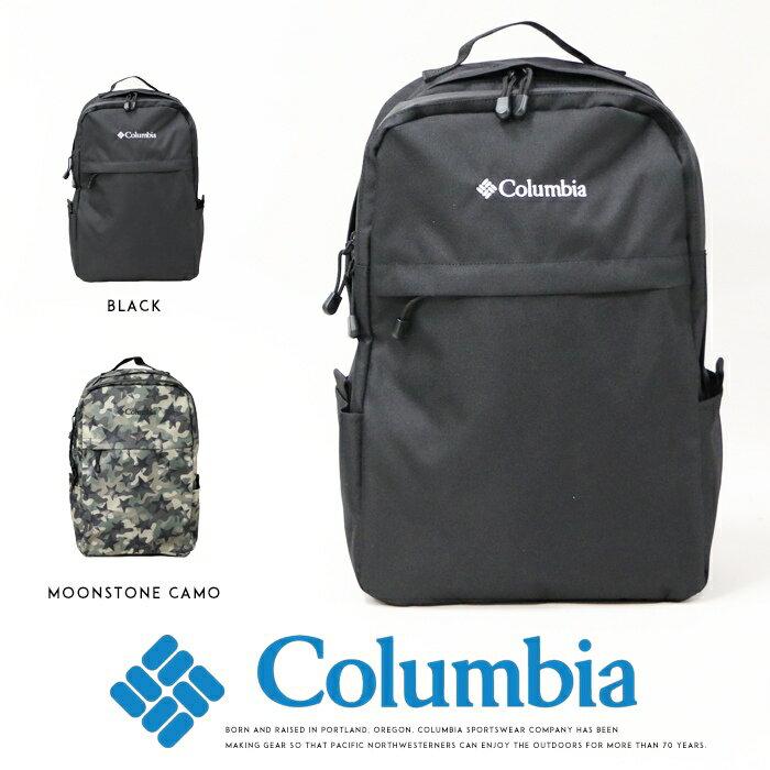 【Columbia コロンビア】 リュック バックパック バッグ リュックサック かばん 24L men's メンズ 国内正規品 インポート ブランド 海外ブランド アウトドアブランド 通勤 通学 プレゼント 彼氏 男性 PU8238 Price Stream 24L Backpack