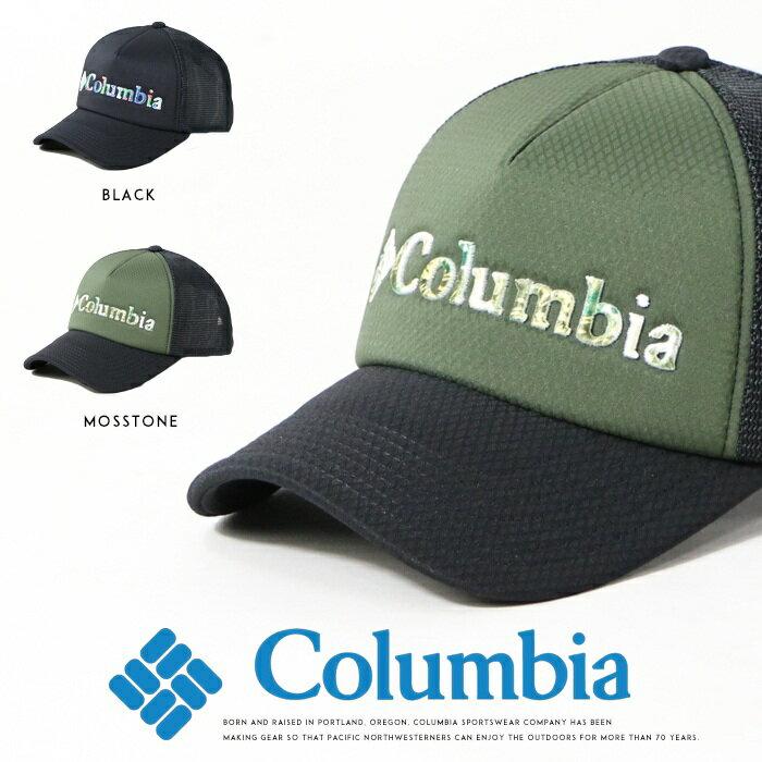 【Columbia コロンビア】 キャップ メッシュキャップ スナップバック snapback 帽子 CAP 小物 ユニセックス men's メンズ 国内正規品 インポート ブランド 海外ブランド アウトドアブランド プレゼント 彼氏 男性 PU5345 Eagle Creak Cap