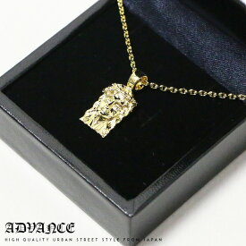 【ADVANCE アドバンス】 ネックレス 50cm ゴールド ジーザスヘッド キリスト ゴールドアクセサリー ストリート系 サーフ系 ヒップホップ メンズ レディース ARG-8555